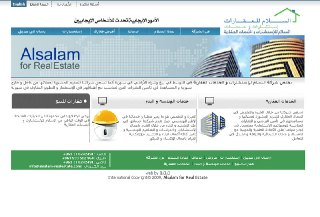 Alsalam for Real Estate