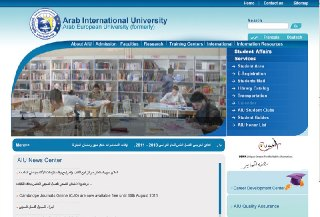 Arab International Unive...