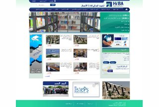 Hiba - Higher Institute ...